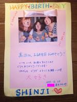 2010.12.22.カード.JPG