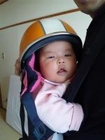 2011.04.24.瑛麻.JPG